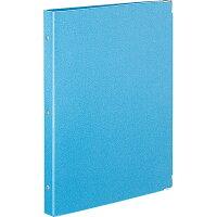 コクヨ バインダー ノート カラーパレット A4 30穴 水色 ルー155-5