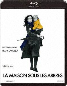 パリは霧にぬれて【Blu-ray】