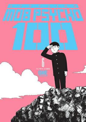 洋書, FAMILY LIFE & COMICS Mob Psycho 100 Volume 6 MOB PSYCHO 100 V06 One