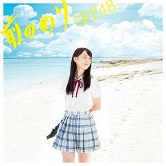 【楽天ブックスならいつでも送料無料】前のめり (初回限定盤A CD+DVD) [ SKE48 ]