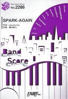 SPARK-AGAIN