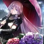 IA THE WORLD 〜雨〜 [ (V.A.) ]