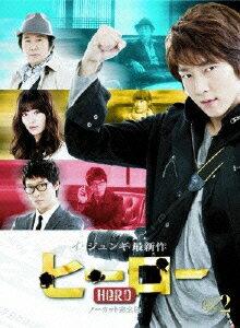 ヒーロー DVD-BOX 2 [ イ・ジュンギ ]
