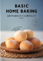 BASIC HOME BAKING