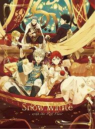 赤髪の白雪姫 Blu-ray BOX(初回仕様版)