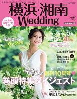 横浜・湘南Wedding No.31