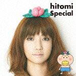 【楽天ブックスならいつでも送料無料】Special(CD+DVD) [ hitomi ]