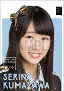 (卓上) 熊沢世莉奈 2016 HKT48 カレンダー