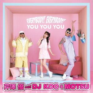 EVERYBODY! EVERYBODY!/YOU YOU YOU (CD+Blu-ray)