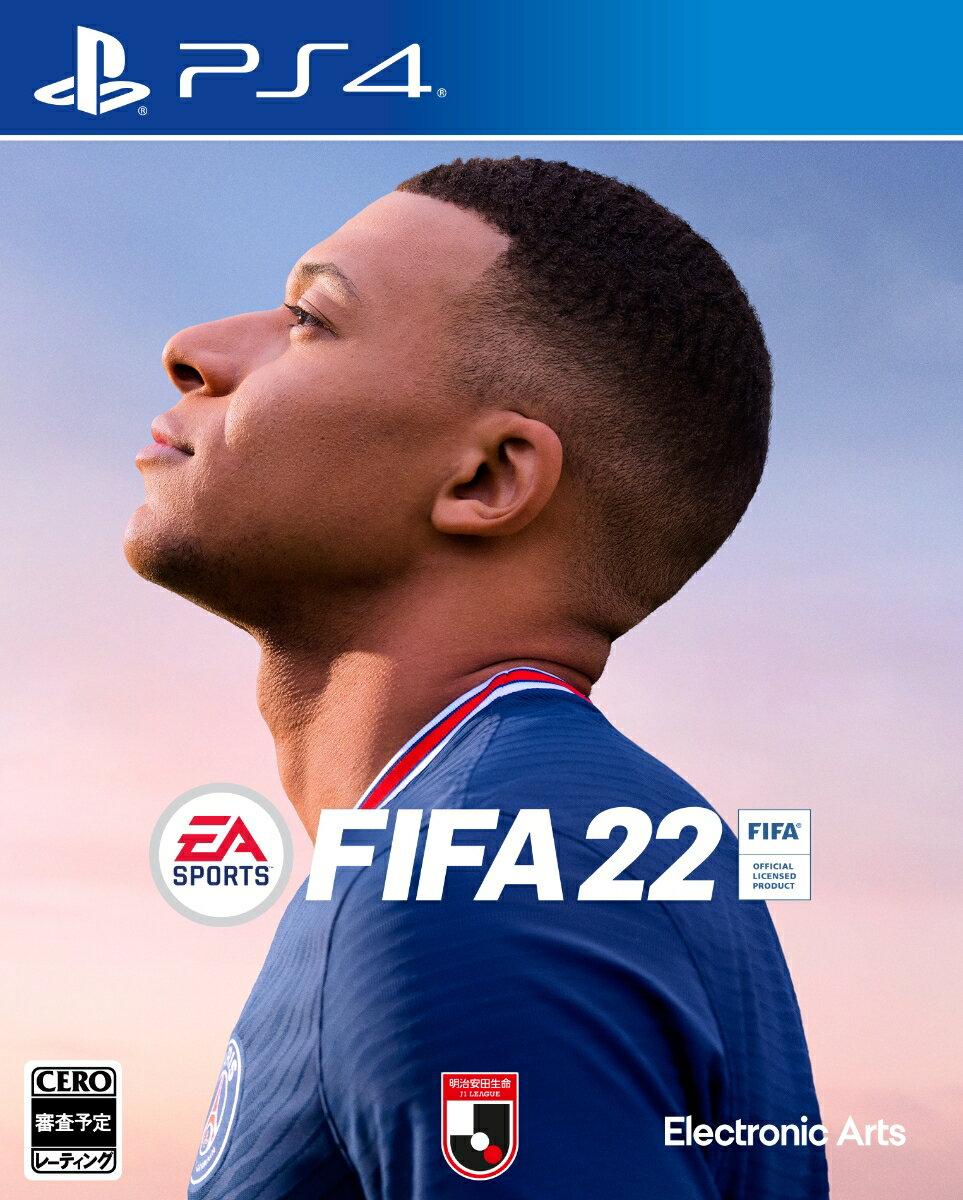 【特典】FIFA 22 PS4版(【予約同梱特典】DLC)