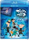 【送料無料】フィニアスとファーブ/ザ・ムービー ブルーレイ+DVDセット【Blu-ray】