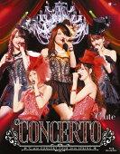 ℃-uteコンサートツアー2016春 〜℃ONCERTO〜【Blu-ray】