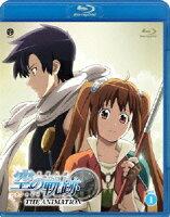 英雄伝説 空の軌跡 THE ANIMATION vol.1【Blu-ray】