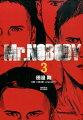 Mr.NOBODY(3)