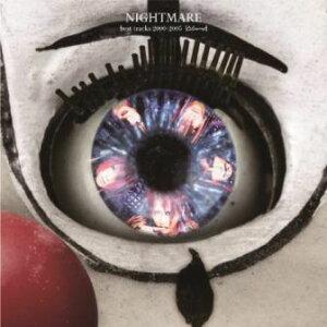 best tracks 2000-2005 [clowns] [ NIGHTMARE ]