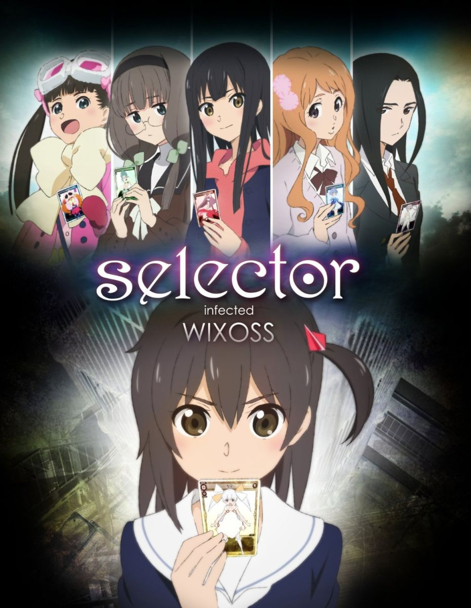 「selector infected WIXOSS 」 DVDBOX<数量限定生産>画像