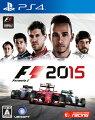 F1 2015 PS4版
