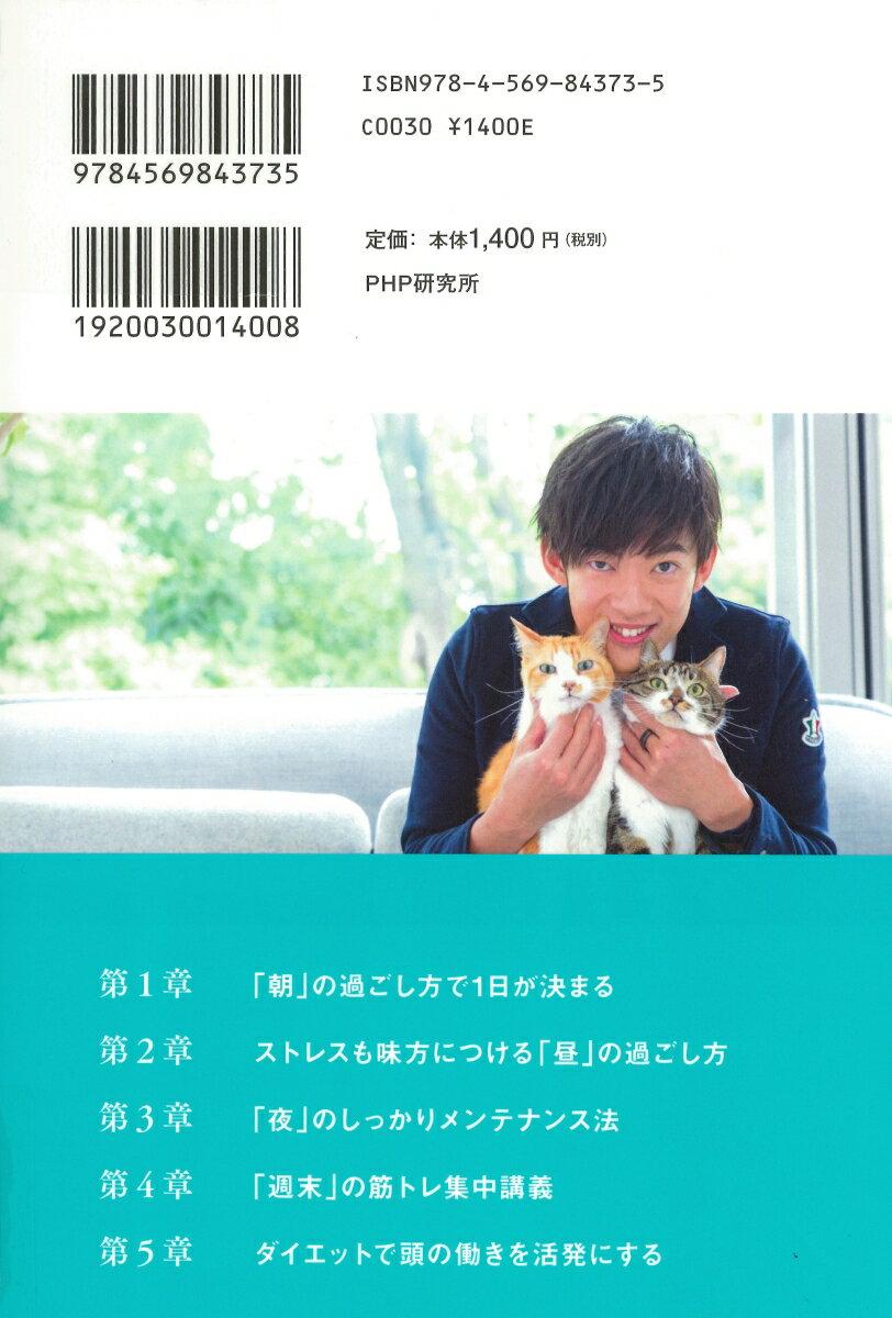 プチ 断食 daigo