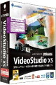 VideoStudio Ultimate X5 特別優待/アップグレード版