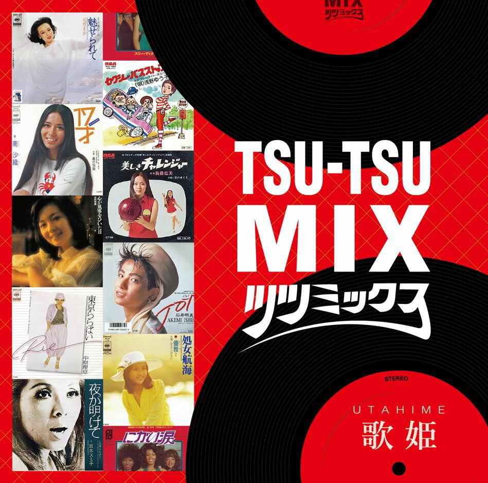 TSU-TSU MIX|歌姫画像