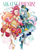 アイカツフレンズ!Blu-ray BOX 5【Blu-ray】