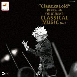 ClassicaLoid presents ORIGINAL CLASSICAL MUSICS No.1 -アニメ『クラシカロイド』で ムジークとなった『クラシック音楽』を原曲で聴いてみる 第一集ー画像