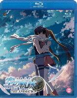 英雄伝説 空の軌跡 THE ANIMATION vol.2<最終巻>【Blu-ray】