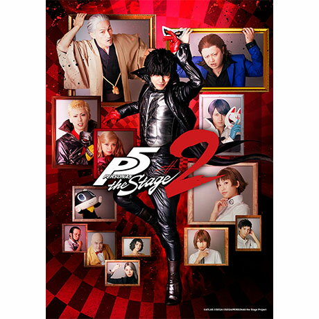 「PERSONA5 the Stage #2」DVD