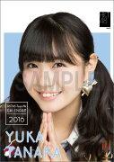 (卓上) 田中優香 2016 HKT48 カレンダー