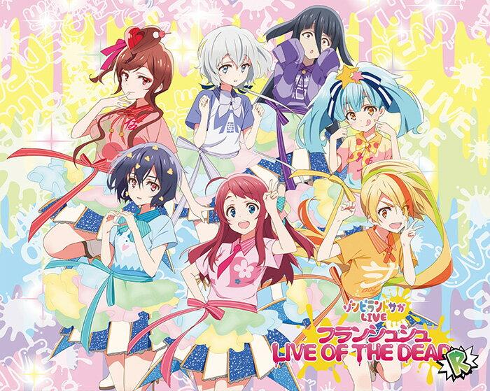 アニメ, キッズアニメ LIVE LIVE OF THE DEAD RBlu-ray