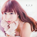 【送料無料】まさか TypeB(CD+DVD) [ 河西智美 ]
