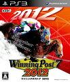 Winning Post 7 2012 PS3版の画像