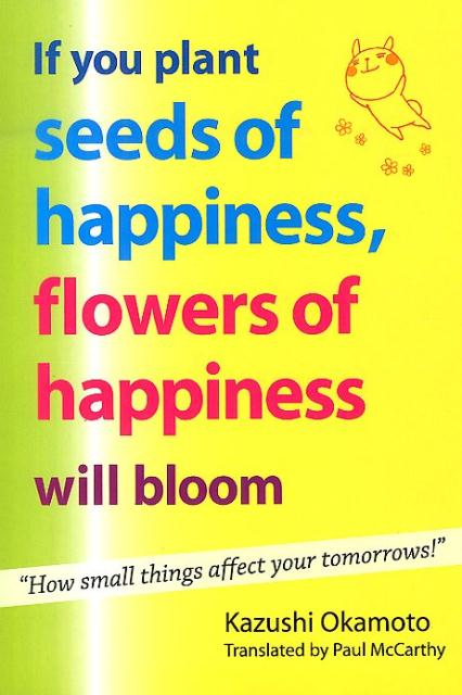 If you plant seeds of happiness,flowers画像
