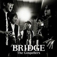 【送料無料】BRIDGE(期間限定)