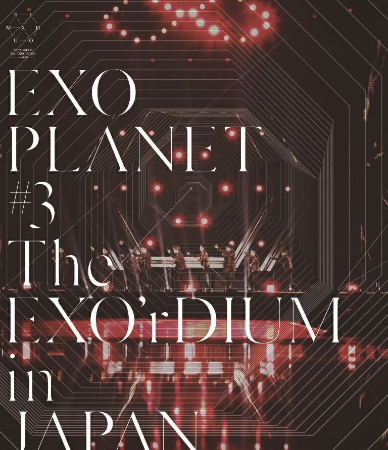 EXO PLANET #3 - The EXO'rDIUM in JAPAN(通常盤)(スマプラ対応)【Blu-ray】