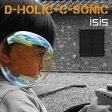 D-HOLIC + C-SONIC