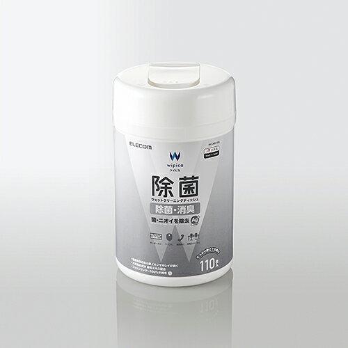 ウェットティッシュ/除菌/ボトル/110枚