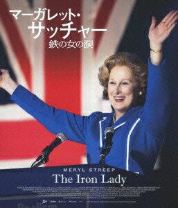 マーガレット・サッチャー 鉄の女の涙【Blu-ray】 [ メリル・ストリープ ]