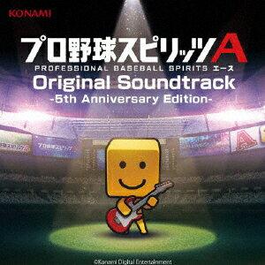 プロ野球スピリッツA Original Soundtrack -5th Anniversary Edition-
