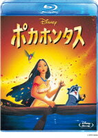 ポカホンタス【Blu-ray】 【Disneyzone】
