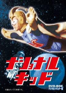 ナショナルキッド DVD-BOX デジタルリマスター版画像