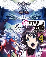 新サクラ大戦 the Animation 第4巻 Blu-ray通常版【Blu-ray】