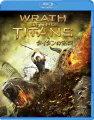 タイタンの逆襲【Blu-ray】