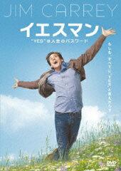 """【送料無料】【DVD3枚3000円5倍】イエスマン""""YES [ ジム・キャリー ]"""