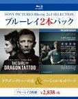 ソーシャル・ネットワーク/ドラゴン・タトゥーの女【Blu-ray】 [ ジェシー・アイゼンバーグ ]