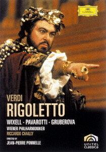 ヴェルディ:歌劇≪リゴレット≫
