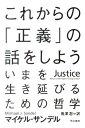文庫 新書 売れ筋 3月20日版