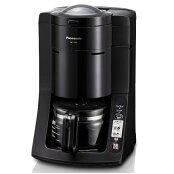 5カップ(670ml) 沸騰浄水コーヒーメーカー (ブラック) NC-A56-K