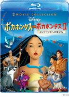 ポカホンタス&ポカホンタス2 2Movie Collection【Blu-ray】 【Disneyzone】