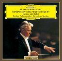 チャイコフスキー:交響曲第6番≪悲愴≫ 幻想序曲≪ロメオとジュリエット≫ [ ヘルベルト・フォン・カ